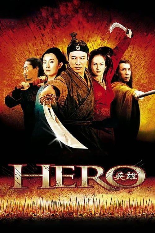 Key visual of Hero