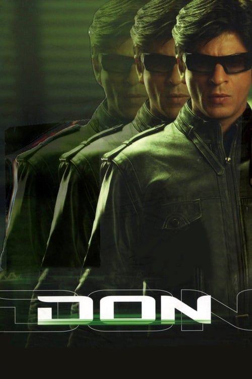 Key visual of Don