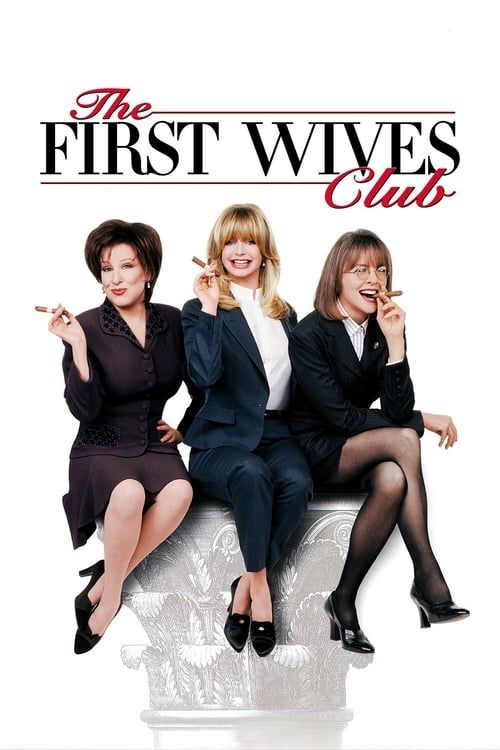 Key visual ofThe First Wives Club