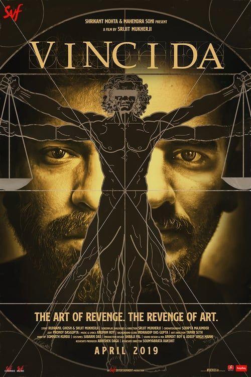 Key visual of Vinci Da