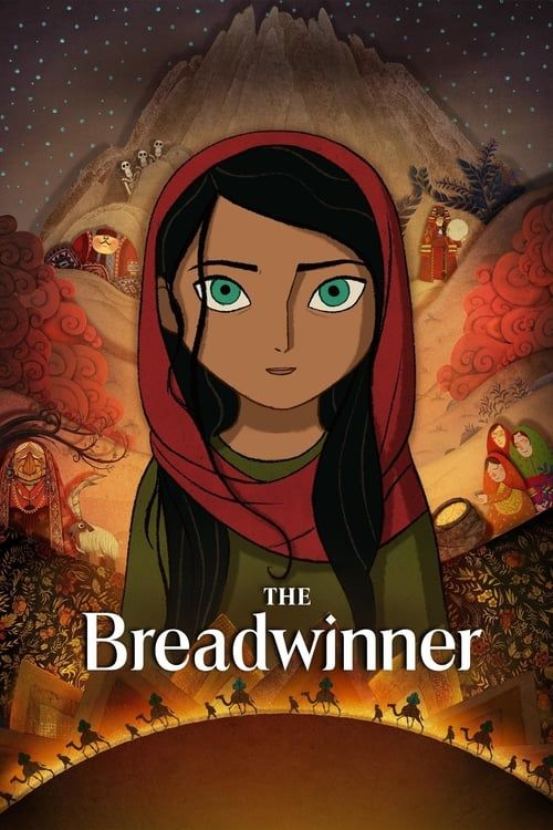 Key visual ofThe Breadwinner