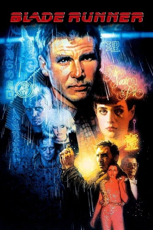 Key visual of Blade Runner