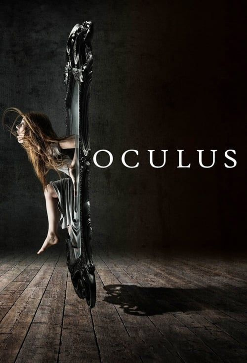 Key visual of Oculus