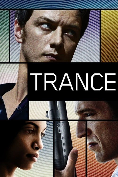 Key visual ofTrance