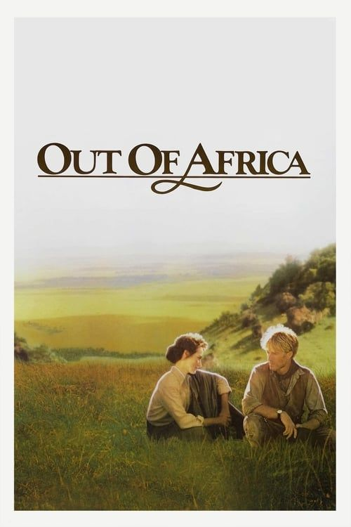 Key visual of Out of Africa