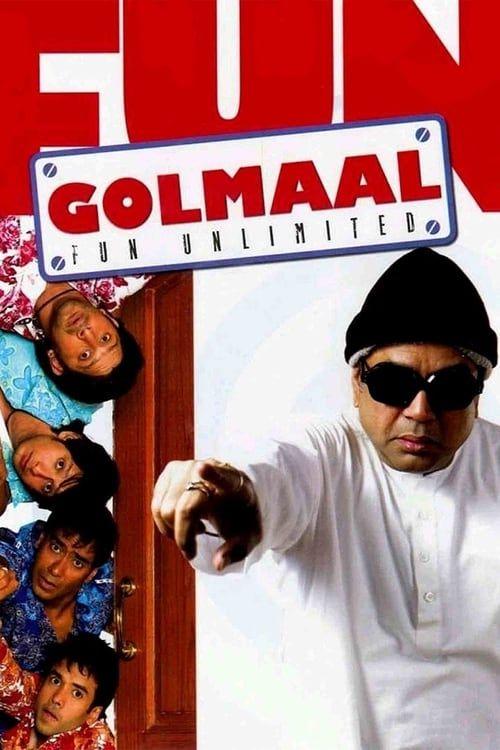 Key visual of Golmaal - Fun Unlimited