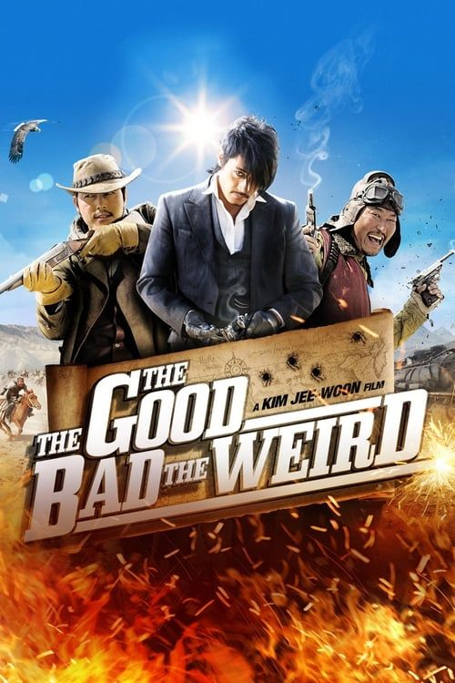 Key visual of The Good, the Bad, the Weird