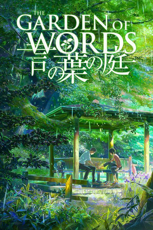Key visual ofThe Garden of Words