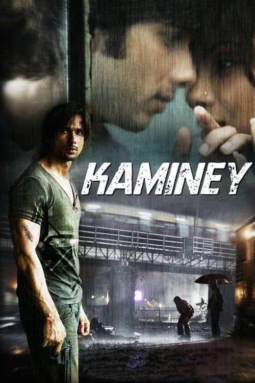 Key visual of Kaminey