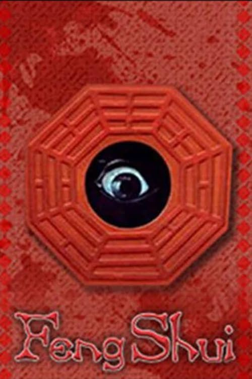 Key visual of Feng Shui