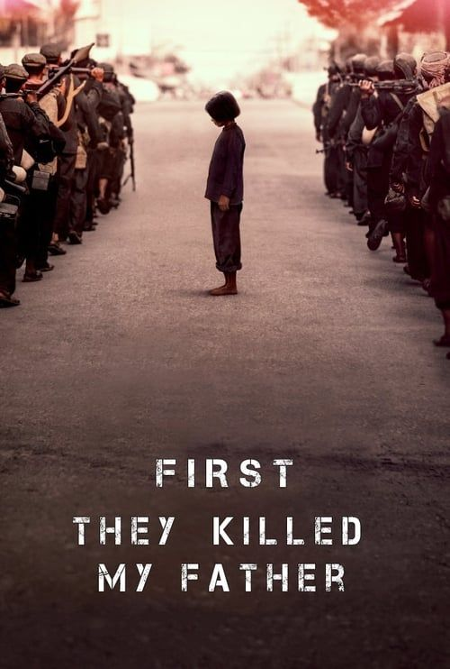 Key visual of First They Killed My Father