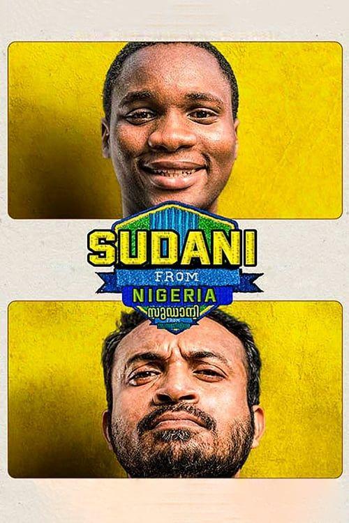 Key visual of Sudani from Nigeria