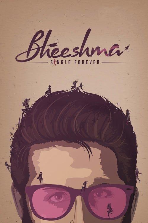 Key visual ofBheeshma