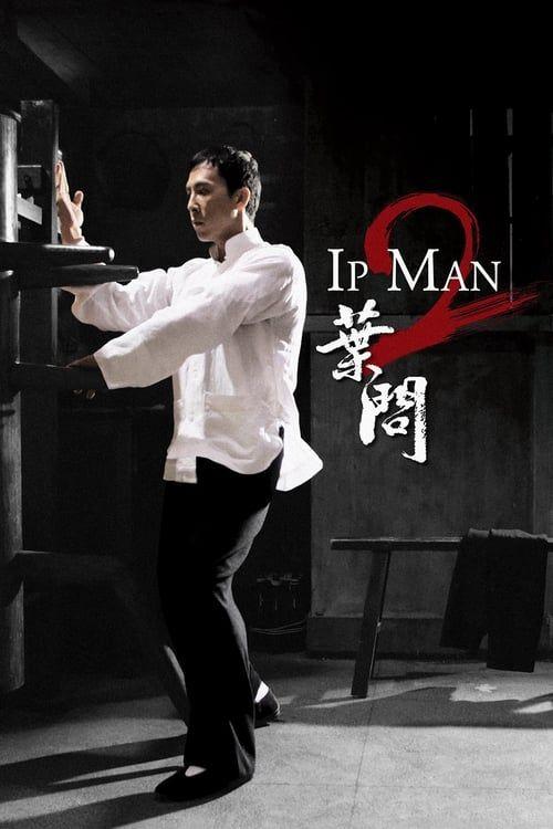 Key visual of Ip Man 2