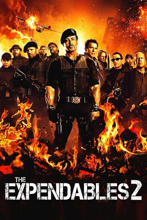 Key visual of The Expendables 2