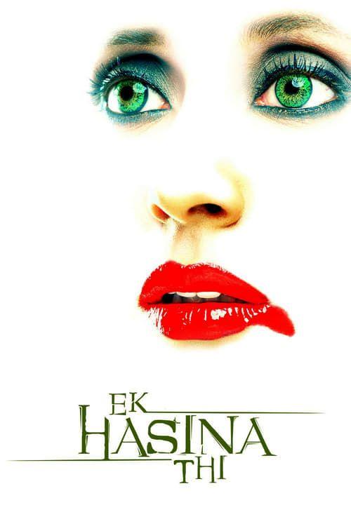 Key visual of Ek Hasina Thi