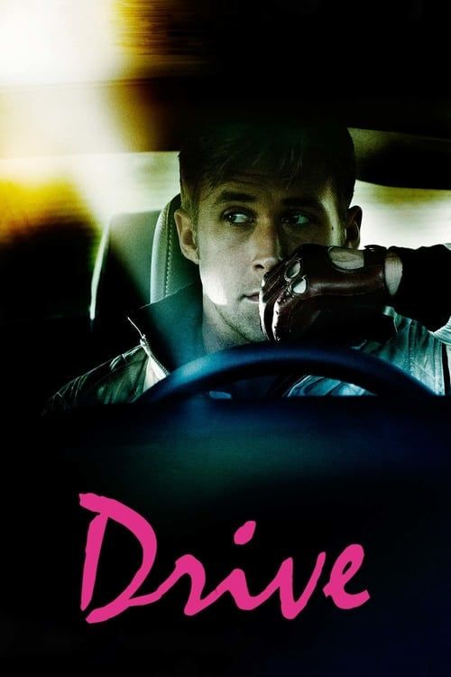 Key visual ofDrive