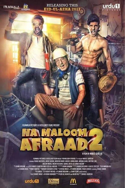 Key visual of Na Maloom Afraad 2