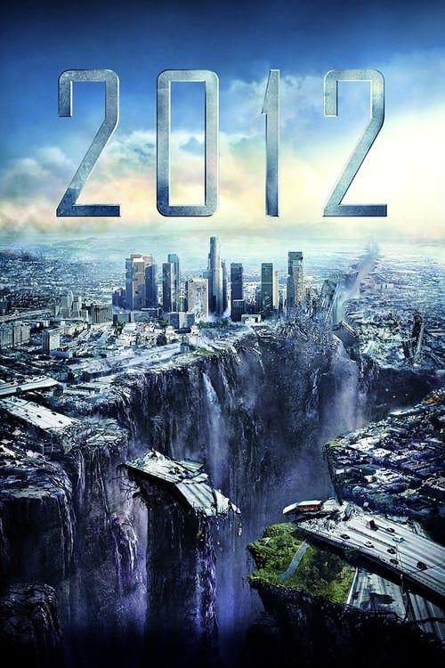 Key visual of2012