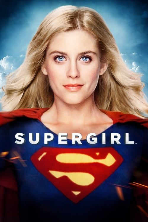 Key visual ofSupergirl