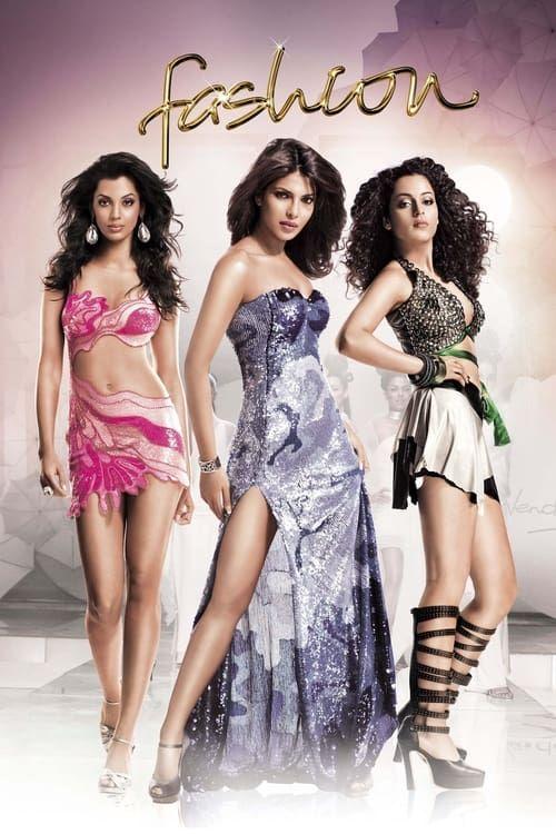 Key visual of Fashion