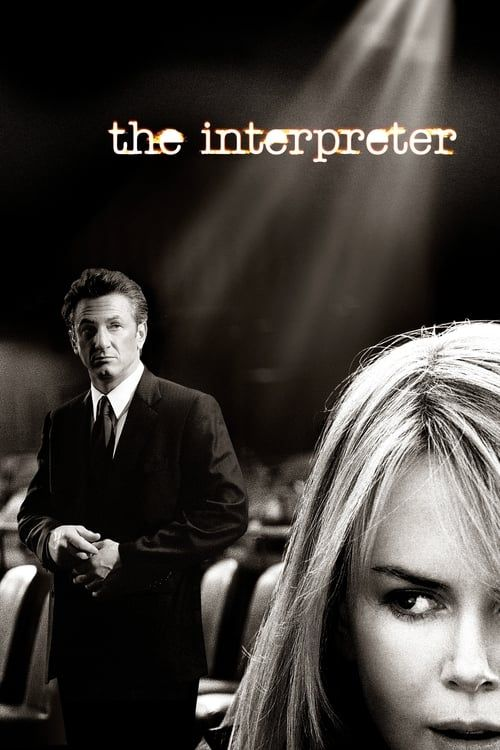 Key visual of The Interpreter