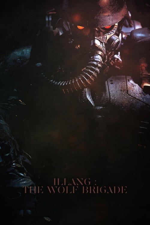 Key visual of Illang: The Wolf Brigade