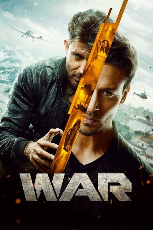 Key visual of War