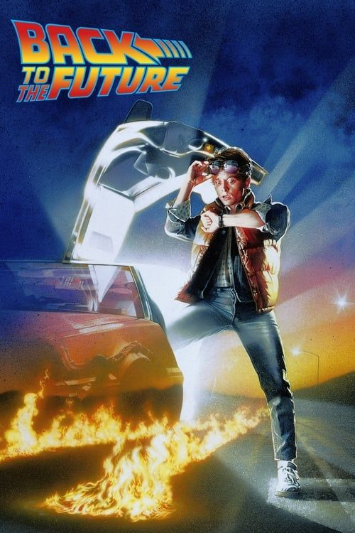 Key visual ofBack to the Future