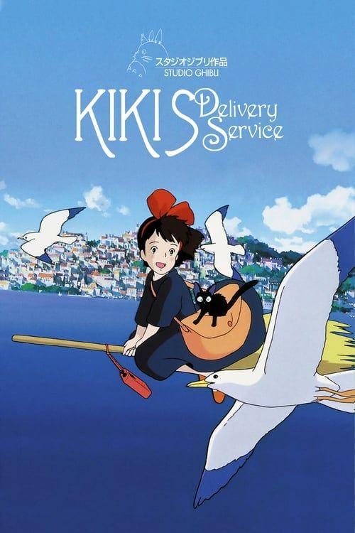 Key visual of Kiki's Delivery Service