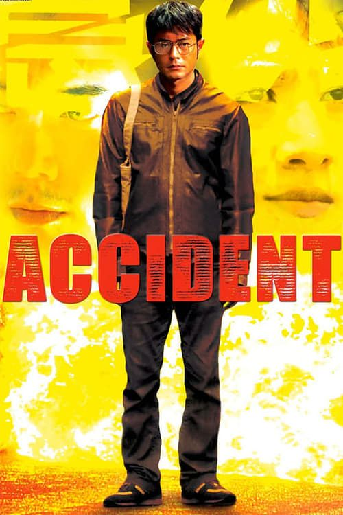 Key visual of Accident