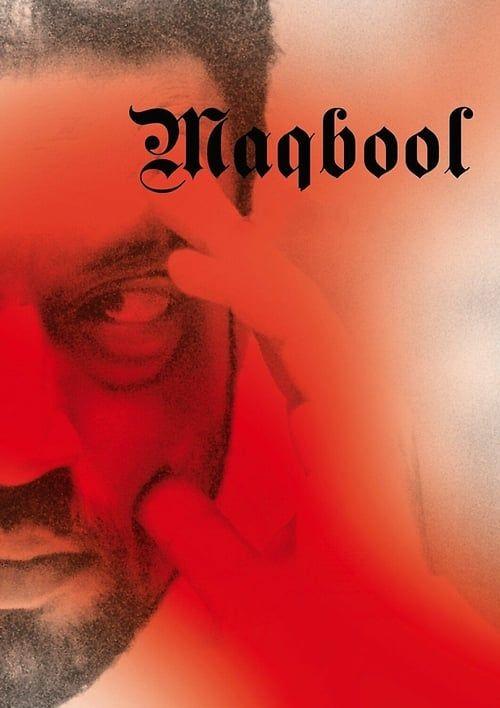 Key visual of Maqbool