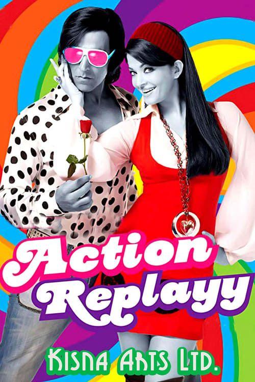 Key visual ofAction Replayy