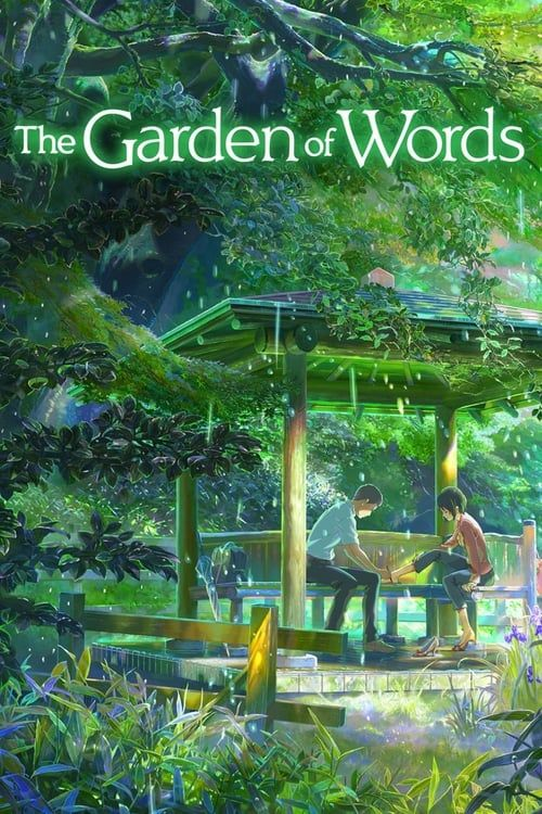 Key visual of The Garden of Words
