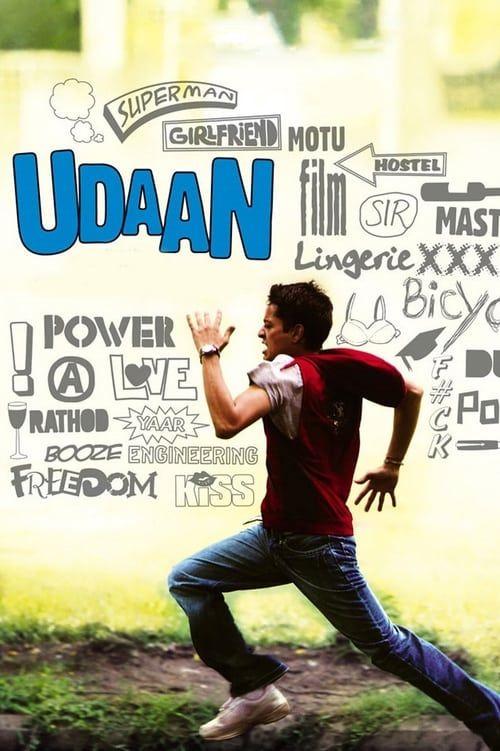 Key visual of Udaan