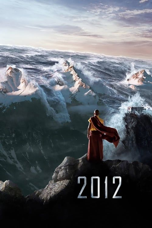 Key visual of 2012