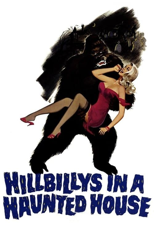 Key visual of Hillbillys in a Haunted House
