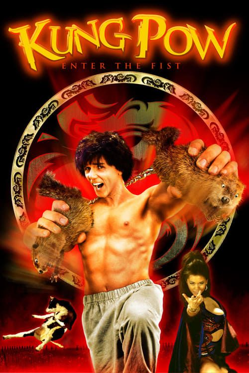 Key visual of Kung Pow: Enter the Fist