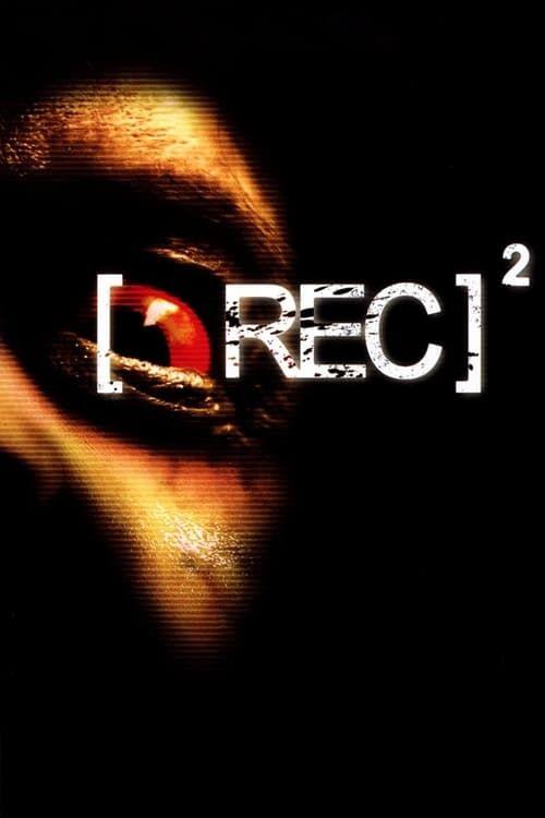 Key visual of [REC]²