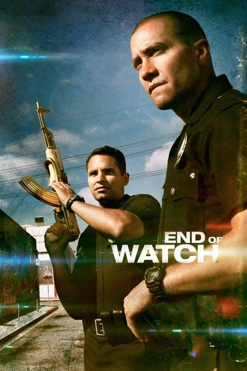 Key visual ofEnd of Watch