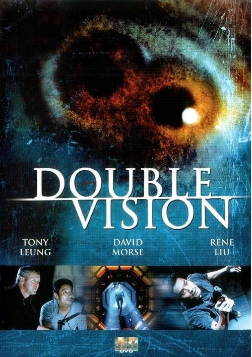 Key visual of Double Vision