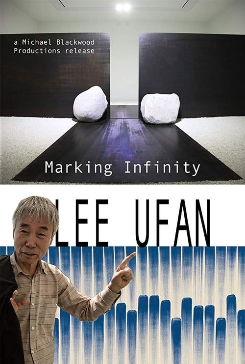 Key visual ofLee Ufan: Marking Infinity