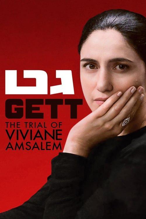 Key visual of Gett: The Trial of Viviane Amsalem