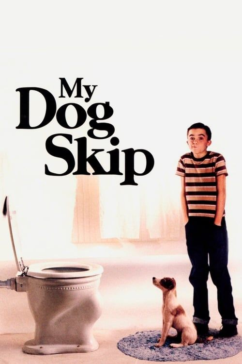 Key visual of My Dog Skip