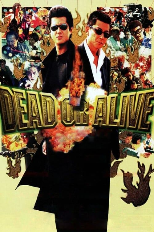 Key visual of Dead or Alive