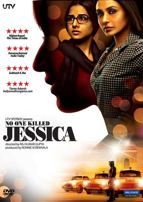 Key visual ofNo One Killed Jessica