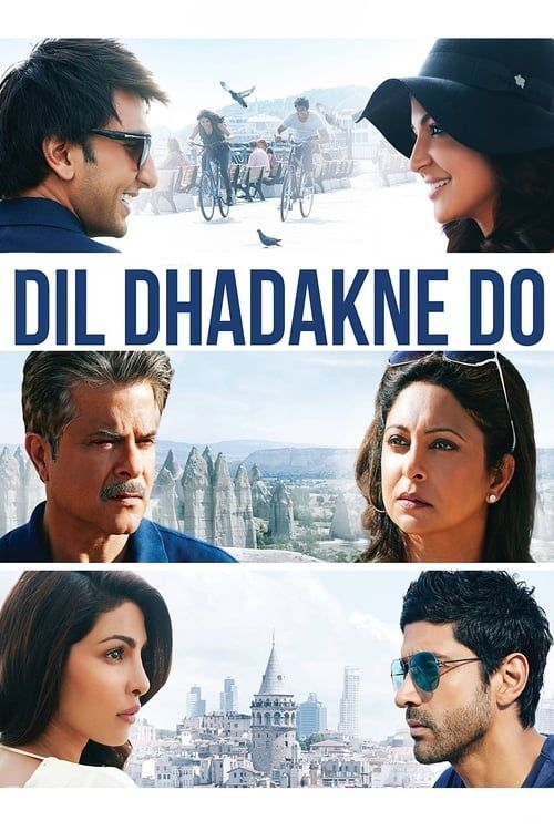 Key visual of Dil Dhadakne Do