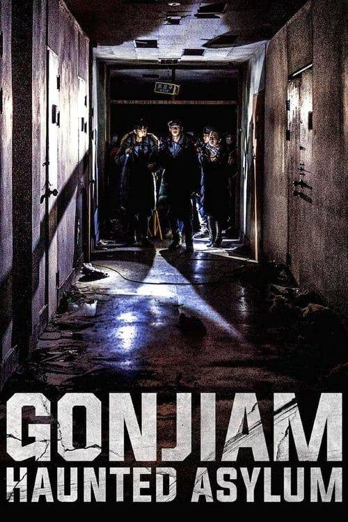 Key visual of Gonjiam: Haunted Asylum