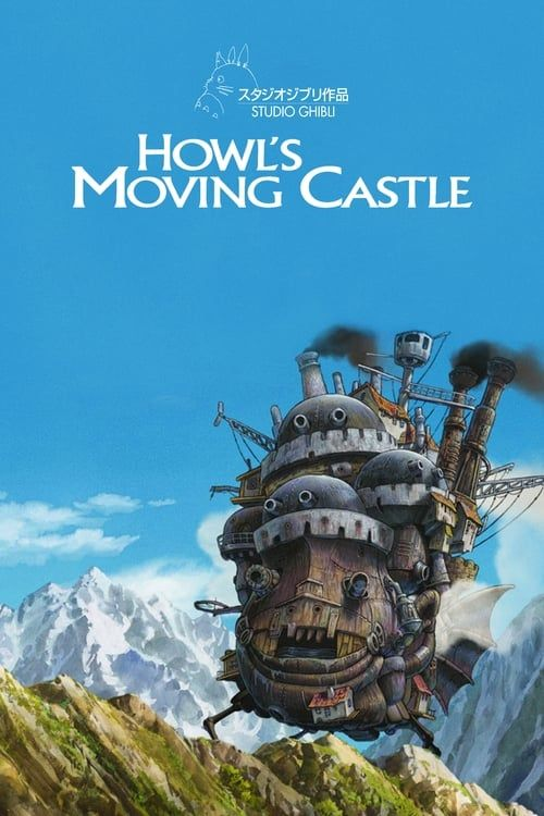 Key visual ofHowl's Moving Castle