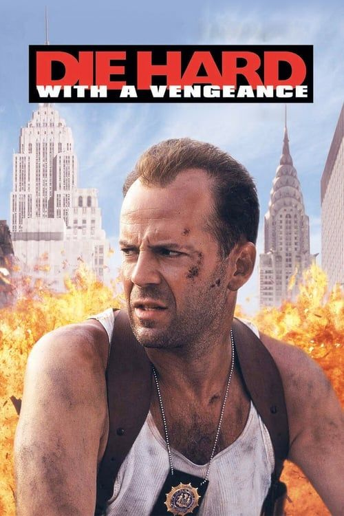 Key visual of Die Hard: With a Vengeance